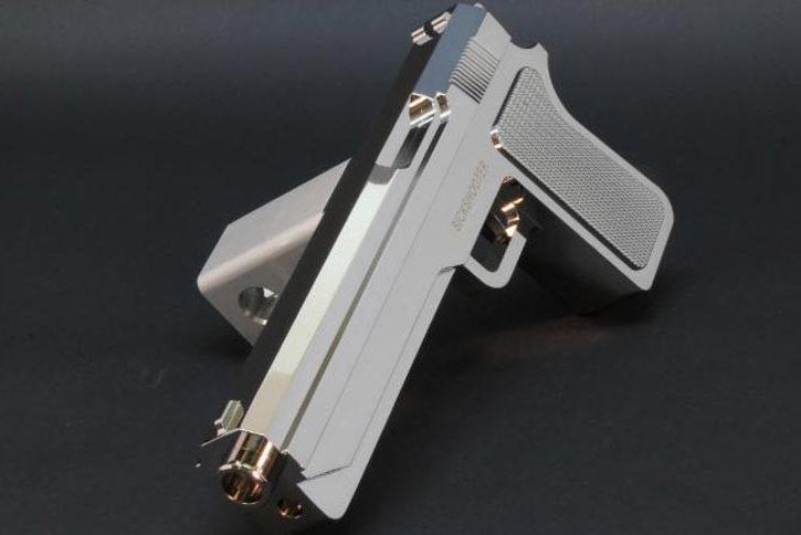 Gun Trailer Hitch Cover